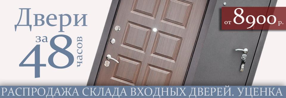 металлические двери от компании город